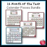 Back to School Classroom Decor: 12 Month Calendar Bundle