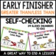 Greater Than Less Than (up to 100) Early Finisher PPT