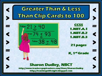 Greater Than and Less Than Clip Cards to 100