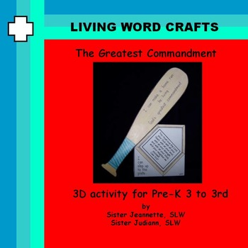 Greatest Commandment 3D Activity for Pre-K to Gr. 3