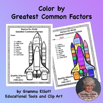 Greatest Common Factor Color by Number Free Page