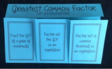 Greatest Common Factor- GCF (Algebra Foldable)