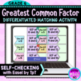Greatest Common Factor (GCF) Digital Activity for use with