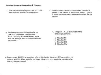 Greatest Common Factor & Least Common Multiple (6th grade test prep: 6.NS.4)