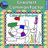 Greatest Common Factor (GCF) Math Practice Under the Sea C