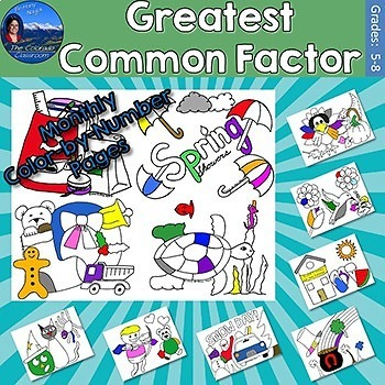 Greatest Common Factor Monthly Color by Number Pages