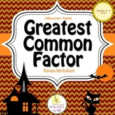 Greatest Common Factor Review Sheet - Halloween Themed