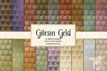 Grecian Gold digital paper, Greek and Roman art deco backgrounds