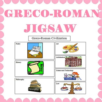 Greco-Roman Jigsaw Activity
