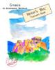 Greece: An Academic Adventure (lesson bundles only)