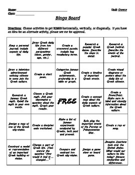 Greece - Bingo Project