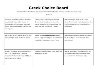 Greece Choice Board