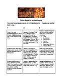 Greece Choice Board 6th Grade