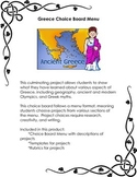 Greece Choice Board Project Menu