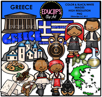 Greece Clip Art Bundle {Educlips Clipart}