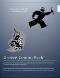 Greece Mini Bundle:Percy Jackson Activities (4) & The Last Stand of 300 Movie Qs