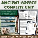 Greece:  Complete Curriculum Unit Bundle