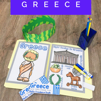Greece Freebie