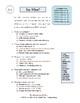 Greece: Getting Wordy ~ Vocabulary-building Workbook