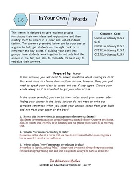 Greece: Got It? ~ Reading comprehension workbook and lessons
