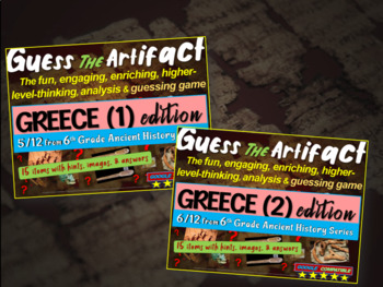 """Two Greece """"Guess the artifact"""" games: engaging PPT w/ pic"""