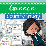 Greece Country Study | 48 Pages for Differentiated Learnin