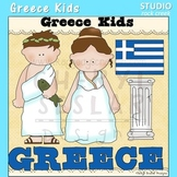 Greece Kids Color Clip Art C. Seslar