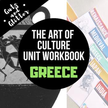 Greece Unit Workbook - The Art of Culture