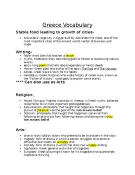 Greece Vocabulary Notes and Activities