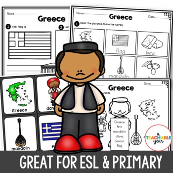 Greece- Vocabulary Pack
