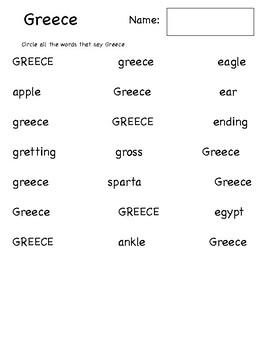 Greece Word Finder