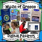 Greece World Music Digital Passport