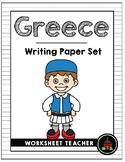 Greece Writing Paper Set