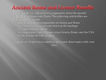 Greece and Rome Bundle (No Prep)