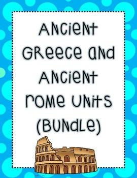 Greece and Rome Unit Bundle