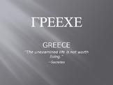 Greece notes
