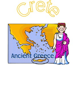 Greece vocabulary pictures