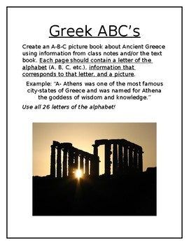 Greek ABCs