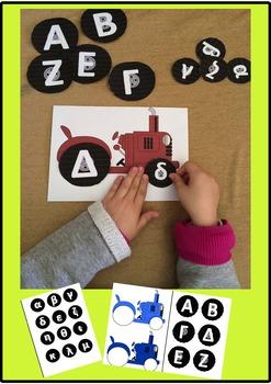 Greek Alphabet (Κεφαλαία - Μικρά)