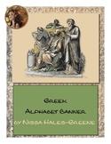 Greek Alphabet Banner