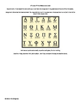 Greek Alphabet Extra Credit