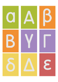 Greek Alphabet Flashcards