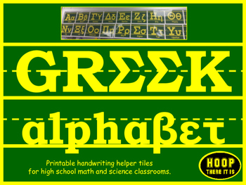 Greek Alphabet Handwriting Chart