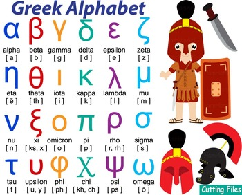Greek Alphabet Mathematic symbols Math science Clip Art SVG Cut file abc  -48S