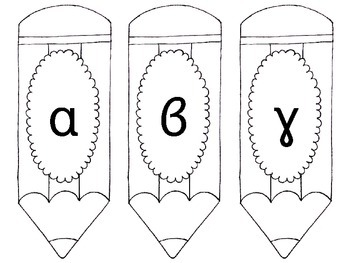 Greek Alphabet Pencils