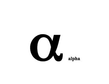 Greek Alphabet Sheets, Lower Case