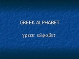 Greek Alphabet and Breathing Marks
