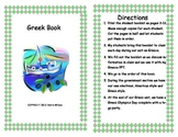 Greek Book For Students