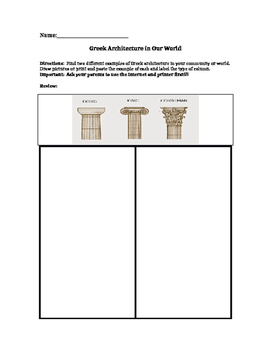 Greek Columns Homework