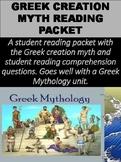Greek Creation Myth Reading Packet